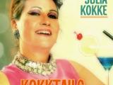 CD Gestaltung - Julia Kokke - Kokktails - Cover, front